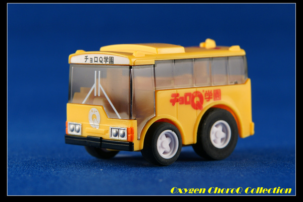 チョロQ学園バス