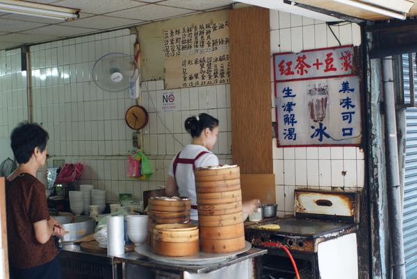 小上海豆漿