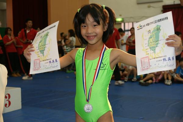 兒童體操賽