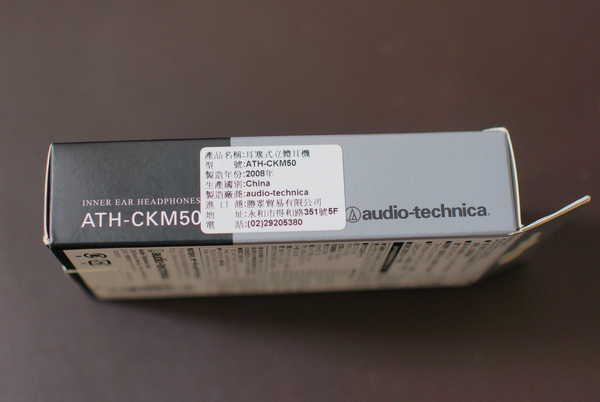 CKM50