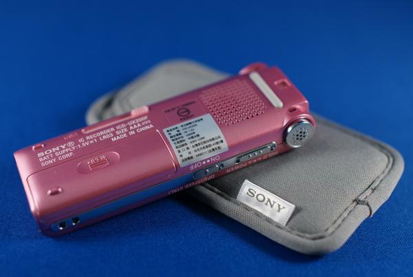 SONY ICD-UX200F