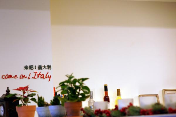 來吧!義大利