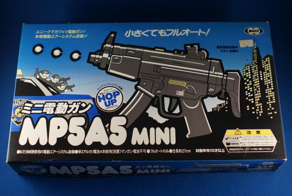 Tokyo Marui MP5A5 mini
