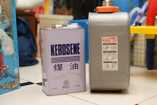煤油電暖爐