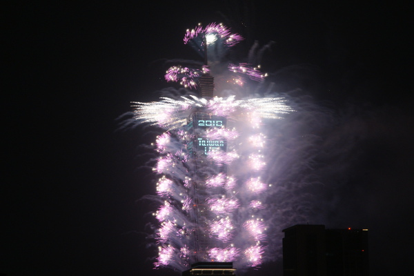 Taipei 101 新年煙火秀