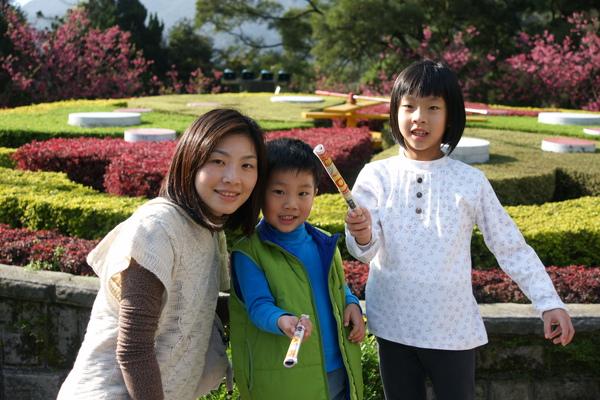 陽明山公園