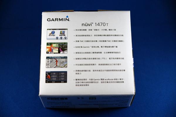 Garmin nüvi 1470T