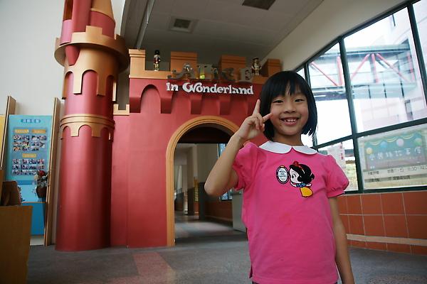 台中兒童藝術館