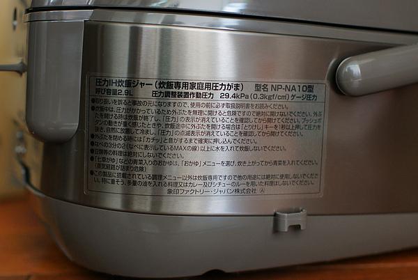 NP-NA10-XJ