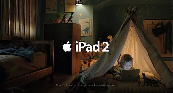 ipad-2-kid-fort