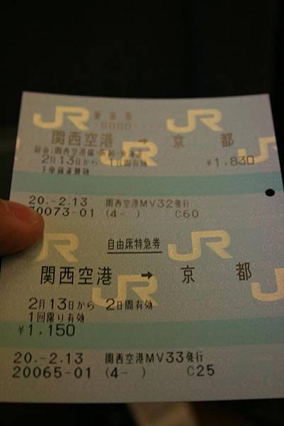 0213_019.JPG
