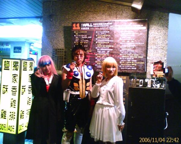 2006_福山演唱會照片_07.jpg