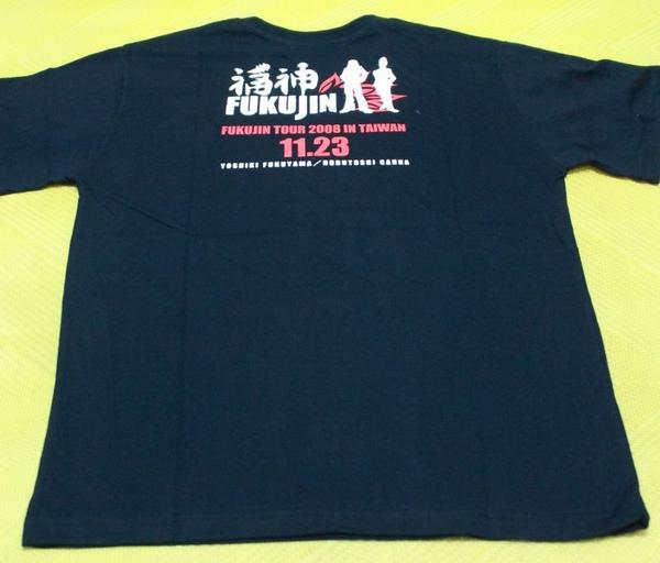 福神T-shirt背面.jpg