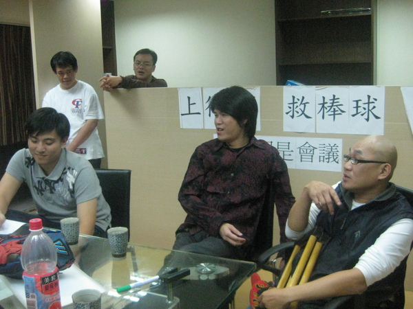 瘦菊子老師與董事長樂團阿吉
