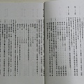 P1100289.JPG