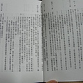 P1100293.JPG