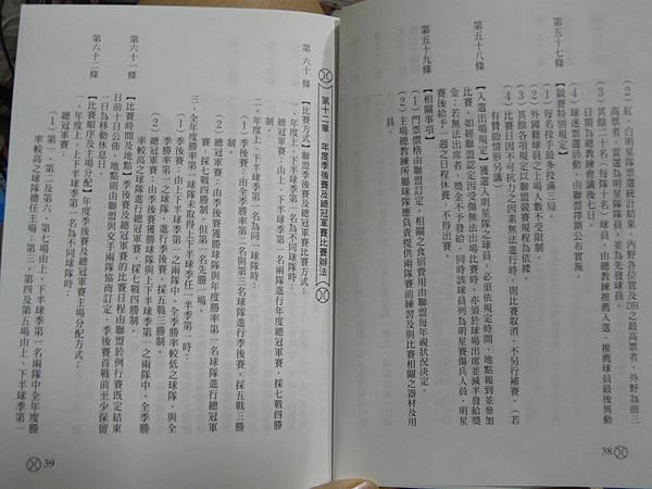 P1100295.JPG