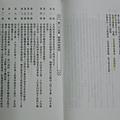 P1100319.JPG