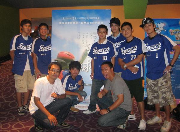感謝天空傳媒全力支持 號召世新棒球隊出席台北首映!
