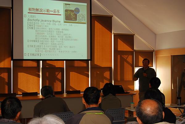 20101229-30_台中八仙山-小毛-21_調整大小.jpg