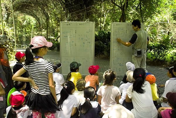20110804-07_兒童營第二梯-45.jpg