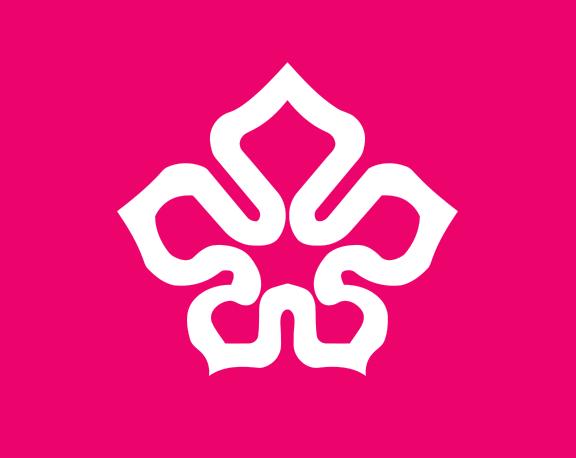 香港市政局標誌是洋紫荊圖案