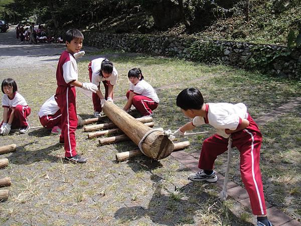八仙山 (2)