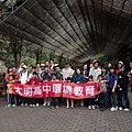 20130228_大明高中環教4小時_小毛-25