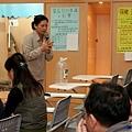 20131124_永續生活工作坊_小毛-21.jpg