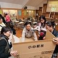 20131124_永續生活工作坊_小毛-28.jpg