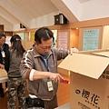 20131124_永續生活工作坊_小毛-29.jpg