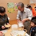 20131124_永續生活工作坊_小毛-35.jpg