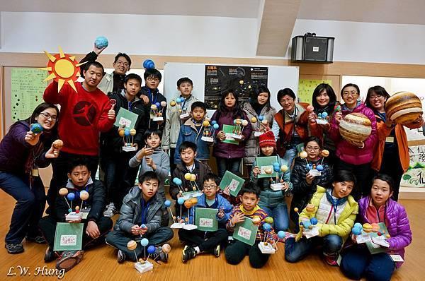 2014八仙山天文冬令營