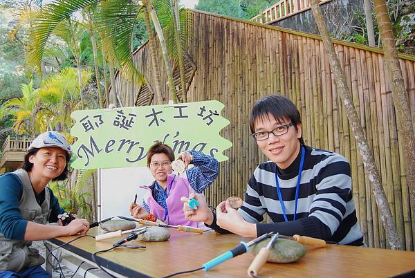 20101219_耶誕木工_小毛 (67)_調整大小.jpg