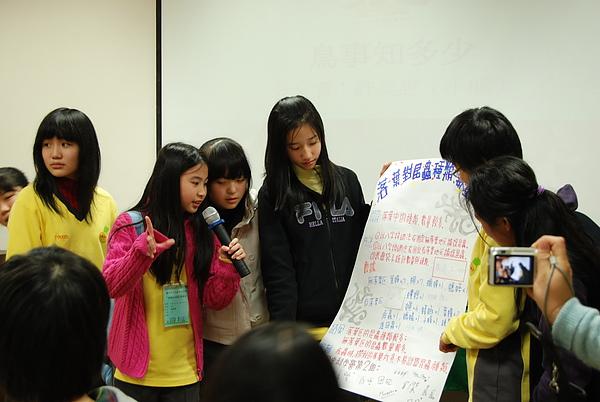 20110127-28_台中八仙山-小毛-41_調整大小.jpg