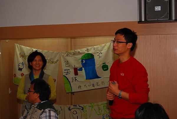 20101229-30_台中八仙山-小毛-11_調整大小.jpg