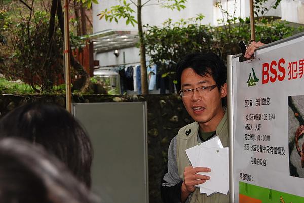 20110127-28_台中八仙山-小毛-86_調整大小.jpg