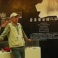 20101113_台中八仙山_小毛-12.jpg
