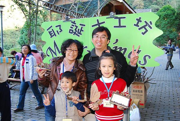 20101219_耶誕木工_小毛 (92)_調整大小.JPG