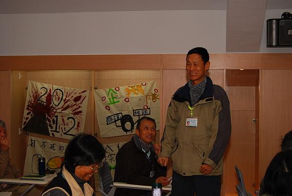 20101229-30_台中八仙山-小毛-16_調整大小.jpg