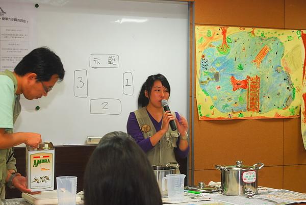 20101113_台中八仙山_小毛-38.jpg