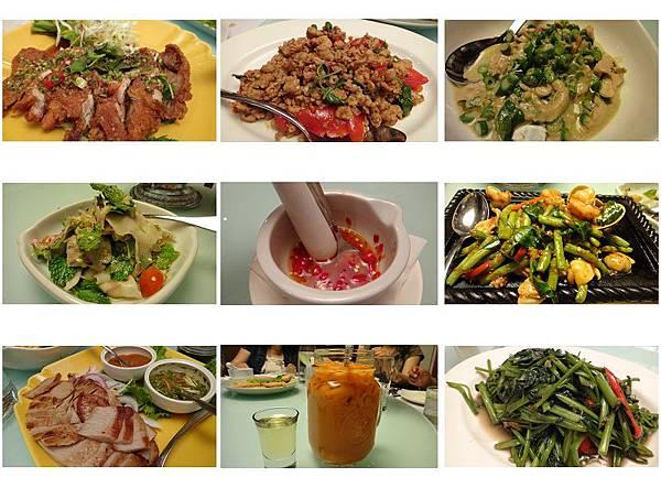組合菜單-3.jpg