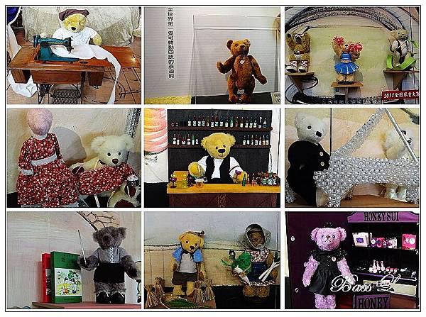 泰迪熊組合-1.jpg
