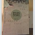 2012買的第一本書