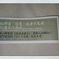 FxCam_1328715574754.jpg