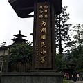 20120519_140543