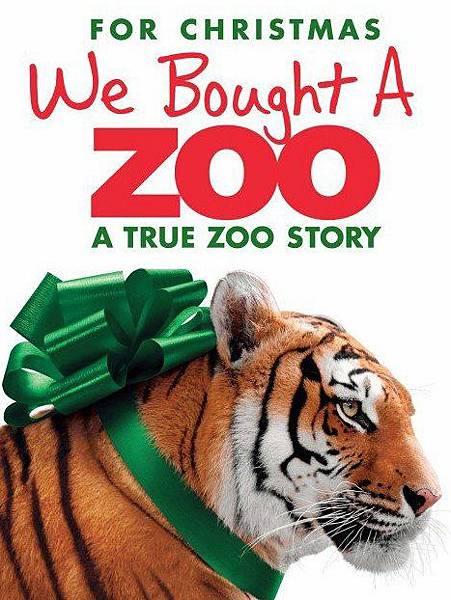 我們買了動物園-6