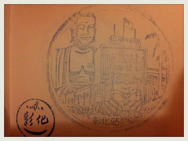 2012-09-18-23-05-23_deco