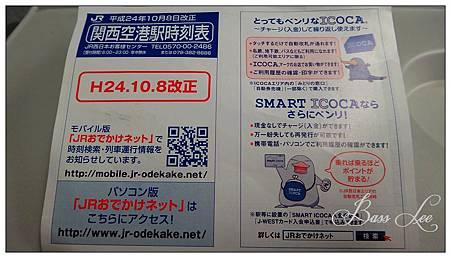DSC06957
