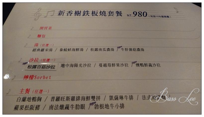 DSC07465